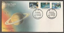 FDC National Planetarium 7.2.1994