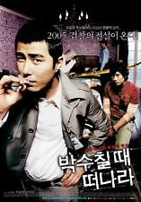 "KOREAN MOVIE""Murder, Take One""ORIGINAL DVD/ENG SUBTITLE/KOREAN FILM"