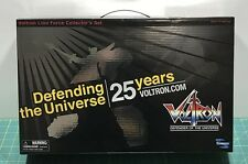 Toynami Voltron Lion Force 25th Anniversary Collector's Set - Complete in Box