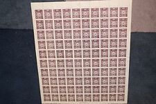 Korea Stamp- Full Sheet NH, 100 NEW! Liberation from Japanese rule 1946 50 chun