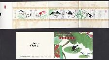 China 2013-13 SB-49 Little Tadpole looking for Mother 小蝌蚪找妈妈 stamps booklet MNH