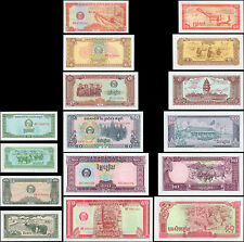 Cambodia Paper Money 1979 Complete Set 0.1 Riel - 50 Riels 8 Notes UNC