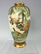 Koshida Japanese Satsuma Pheasant, Bamboo Tree, Floral Gold Gilt Vase - Marked