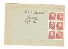 Polen Briefmarken Brief von 1951 Groszy Aufdruck Präsident Mi 651