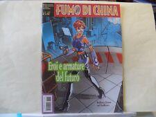 @ FUMO DI CHINA n. 161 del 2008 Ottimo !!!