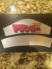 Popy Mazinga Jumbo Machinder Shogun Warrior Waist Decal - VINYL