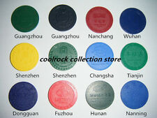 lot of 12 different metro token from China used