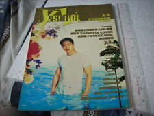 a941981 Leon Lai  黎明 ETC Yes Idol Volume 26