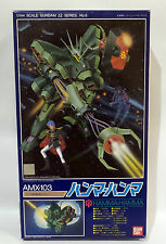 GUNDAM : AMX-103 HAMMA-HAMMA 1/144 SCALE MODEL KIT MADE BY BAN DAI IN 1986