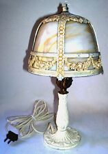 - ANTiQUE DOME TOP FLORAL SWAG CAST iRON & SLAG GLASS BEDROOM LAMP iN THE WHiTE
