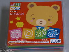 Origami Paper 300 sheets small size include Assorted Colours / 7.5cm x 7.5cm