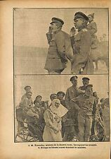 Kerensky Offensive Russia Army Front Red Cross Soldiers WWI 1917 ILLUSTRATION