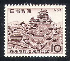 Japan 1964 Castle/Building/Architecture/Heritage/History 1v (n25192)