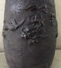"""RARE Black Bisque - Dragon in the Clouds - Pottery Vase/Urn 9-3/4"""" No Mark"""