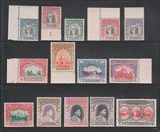 Bahawalpur 1948, 3P to 10Rs. SG19-32 (14V) MNH Complete Set RARE.