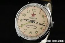 Commanders vintage Russian USSR military style watch Rocket SMERSH Spy death