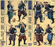 Tamiya 1/35 89557 Japanese Samurai (2) (8 Figures, Historical Miniatures Series)