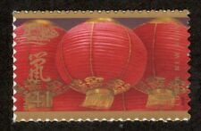4221 Chinese New Year (Rat) Single Mint/nh (Free shipping offer)