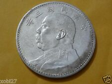 1914 CHINA CHINESE SILVER COIN YUAN SHI-KAI  COIN