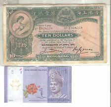 1941 April 1st  Hongkong $10 Very Large  paper banknotes on Offer-  very nice !