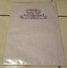 #B3 Fushigi Yuugi Art Collection 2 New