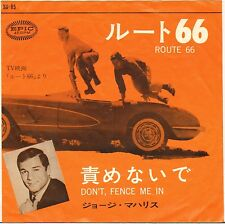 """GEORGE MAHARIS """"ROUTE 66"""" POP ROCK 60'S SP EPIC 85 JAPON ! POCHETTE AUTO !"""