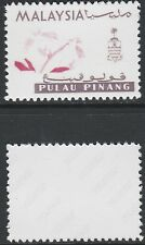 Penang (2120) - 1965 Orchid Missing colours -  a Maryland FORGERY unused