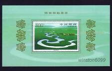 China 1998-16M Xilinguole Grassland Landscape Souvenir Mini-Sheet Stamp Mint NH