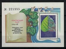 RUSSIA, USSR:1984 SC#5318 S/S MNH Environmental Protection