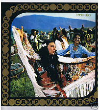 LP YEVGENI DOGA OST GYPSY CAMP VANISHES INTO THE BLUE MELODIYA