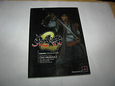Onimusha 2 Playstation 2 Official Guide Book Beginners Japan Import Digicube