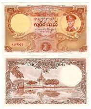 BURMA BIRMA MYANMAR 50 KYATS 1958 AU/UNC P 50