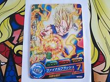 DRAGON BALL HEROES HJ6-04 JM6 JAAKURYU MISSION VEGETA SSJ C COMMON CARD