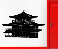 Wall Stickers Vinyl Decal Japan Architecture Pagoda Oriental Temple (ig1007)