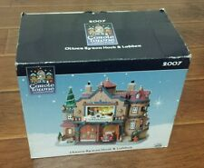 2007 Lemax Carole Towne Collection Oliver Byron HOOK AND LADDER Lights-Up * MIB