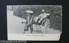 old China HK postcard, travelling in rickshaw,unused,damaged corner and creased