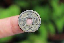 Yuan Dynasty AD 1308-1311, Zhi Da Tong Bao, Chinese Bronze Coin 22.4mm