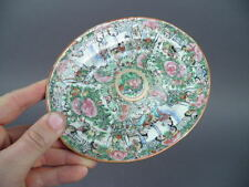 Fine Old Chinese Famille Rose Medallion  Porcelain Plate