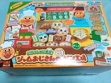 ANPANMAN Welcome! Uncle Jam's bread factory SEGA TOYS JAPAN New Kawaii Anime