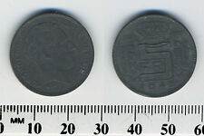 Belgium 1943 - 5 Francs  Zinc Coin - WWII - German Occupation - French Legend