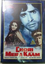 CHORI MERA KAAM - Shashi Kapoor, Zeenat Aman - NEW BOLLYWOOD DVD – FREE UK POST