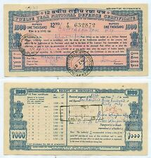 INDIA TWELVE YEAR NATIONAL DEFENCE CERTIFICATE NOTE 1000 RUPEES 1962 XF