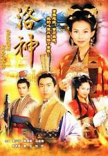 Where The Legend Begins - 2002 TVB TV Series - Chinese Subtitle