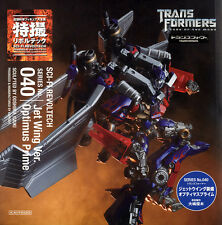 Kaiyodo Sci-Fi Revoltech Transformers Jet Wing Optimus Prime 040 Action Figure