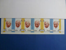 LOT 551 TIMBRES STAMP PAPE JEAN PAUL 2 POLOGNE ANNEE 1978