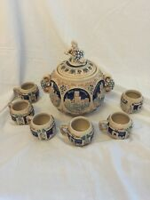 Vintage Beautiful Rare German Punch Bowl Lid & 6 Cups Signed HOHR Free Shipping