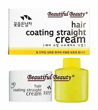 SOMANG HAIR COATING MAGIC STRAIGHT CREAM (US SELLER) STRAIGHTENING / BIO IONIC