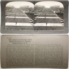 Keystone Stereoview the Great Staircase, Odessa, RUSSIA From RARE 1200 Card Set