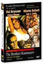 The Brothers Karamazov (1958) Yul Brynner, Maria Schell DVD *NEW