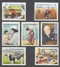 Laos 1982 Tractor/Lorry/Radio/Medical/Cow 7v set n20897